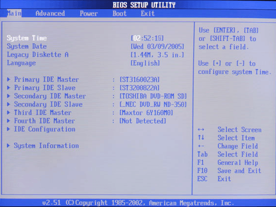 how to check if optical drive is working in bios